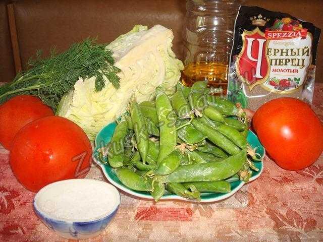 Ингредиенты для салата с зеленым горошком