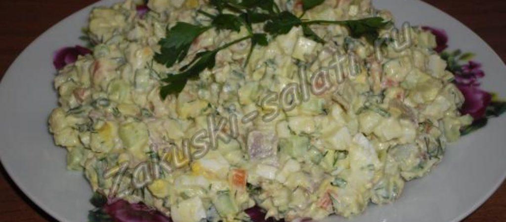 Салат «Необычный оливье»