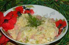 Салат «Мивина плюс» из вермишели быстрого приготовления