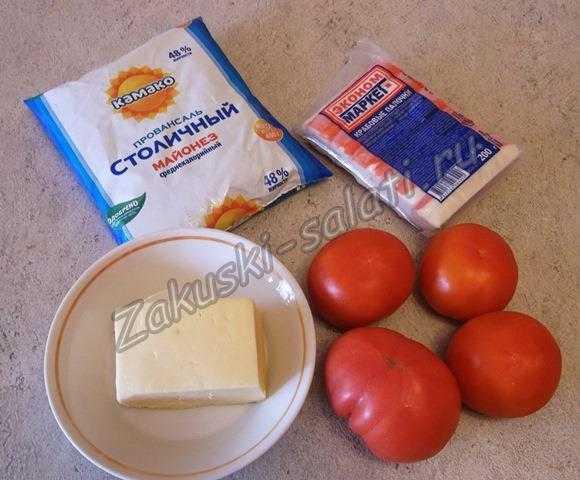 салат крабовые палочки сыр помидоры