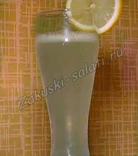 Лимонад из лимона