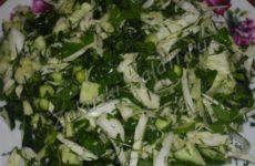 Салат «Зеленый микс»