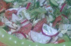 Салат «Овощной микс»