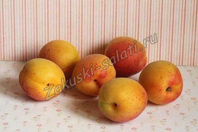 Какие витамины в абрикосе