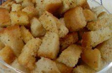 Хлебные крошки про запас