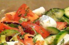 Овощной салат с сыром моцареллой