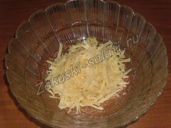 Трем на терке сыр
