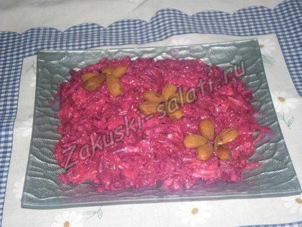 салат из вареной свеклы рецепт