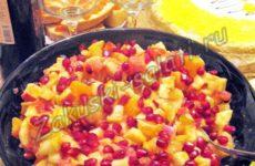 Детский фруктовый салат «Ассорти»