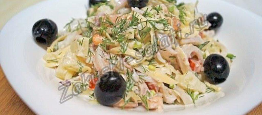 Рецепты салатов из морепродуктов