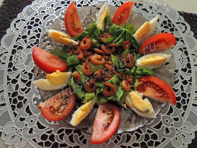 Остро-пряный салат с креветками