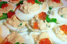 Яйца, фаршированные печенью трески и красной икрой