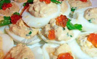 Яйца, фаршированные печенью трески, с красной икрой