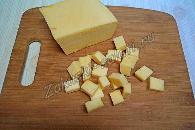 Сыр кубиками