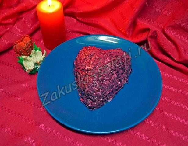 """Салат """"Селедка под шубой"""" на день Святого Валентина по классическому рецепту"""