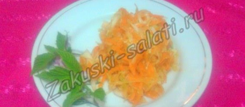 Витаминный салат из свежей капусты с морковью и уксусом