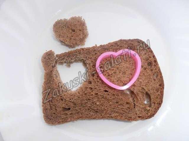 Сердце из хлеба