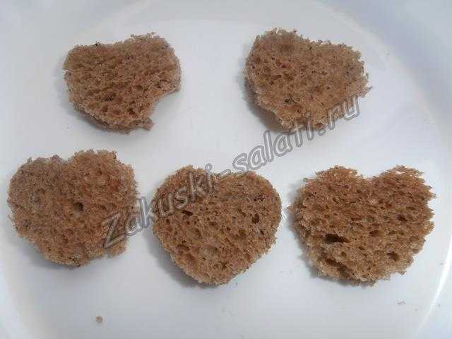 сердце из черного хлеба