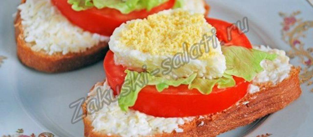 Вкусные бутерброды «Сердце» на праздничный стол