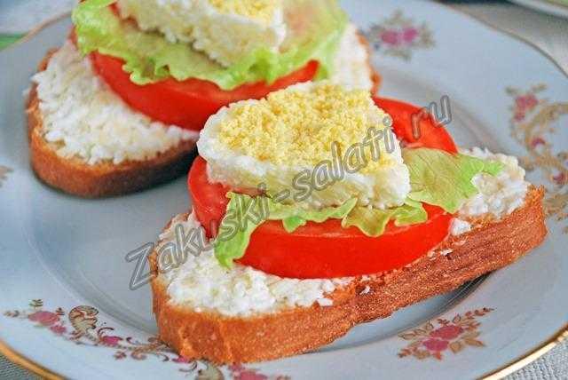 Бутерброды к празднику