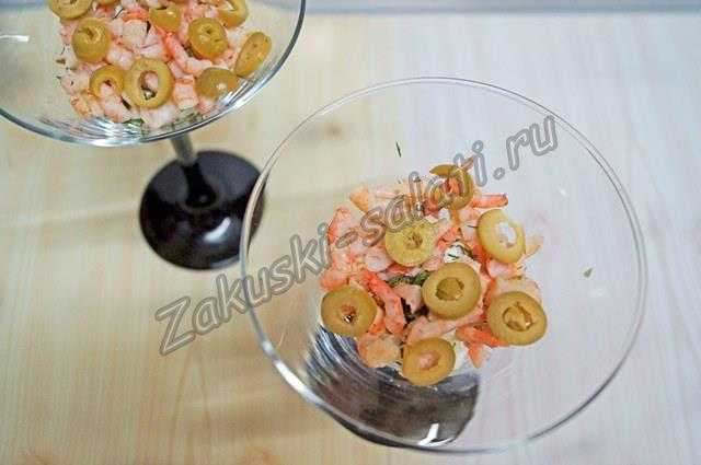 Креветки и оливки