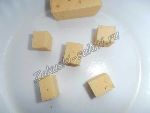 сыр режем кубиками