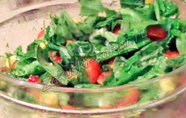 Салат с яблоком и нектарином