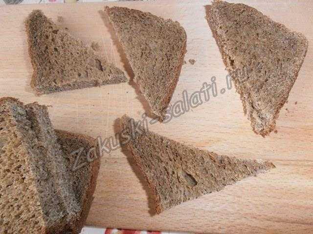 хлеб режем треугольниками
