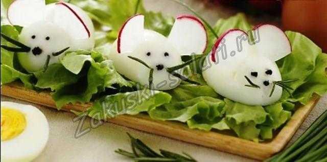 закуска из яиц с фото
