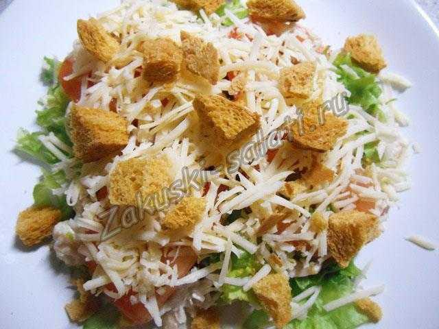 Простой рецепт салата цезарь с