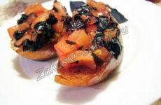 Постный рецепт овощной брускетты с томатами и базиликом