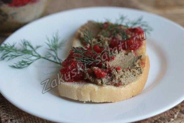 бутерброд с печенью