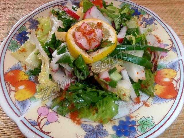 весенний салат с редисом и сыром