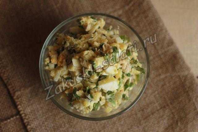 салат с курицей вареной