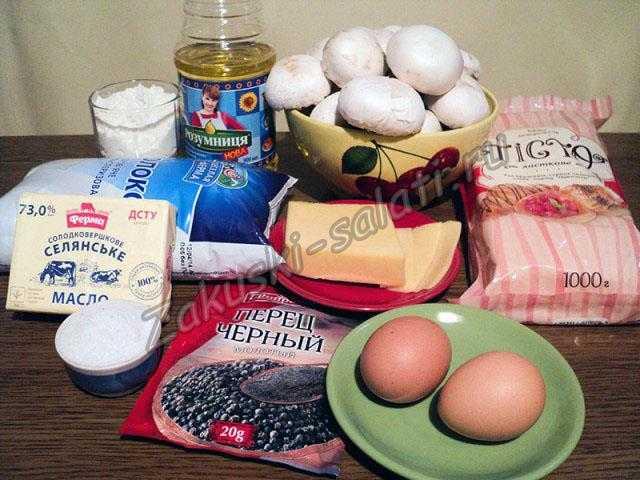 ингредиенты для закусочного торта