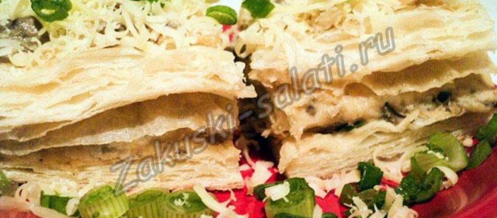 Закусочный торт «Наполеон» из готового теста с грибной начинкой