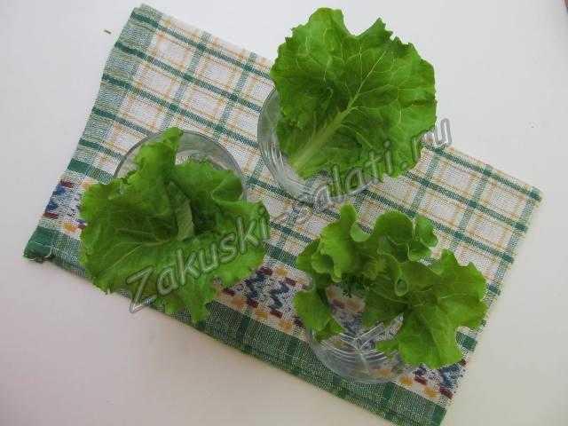 листик салата