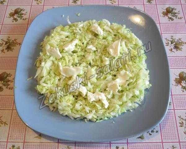 выкладываем слой капусты