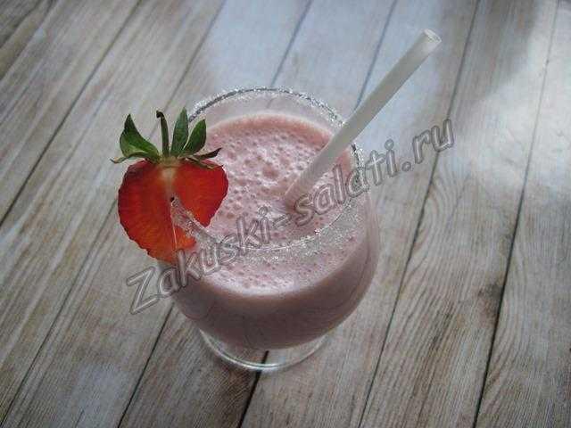 молочный коктейль рецепт
