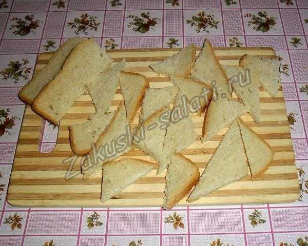 режем хлеб для канапе
