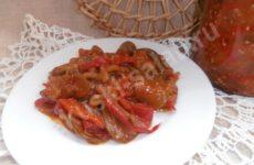 Салат из баклажанов на зиму – быстрый и вкусный рецепт