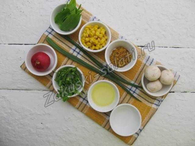 ингредиенты для салата со щавелем