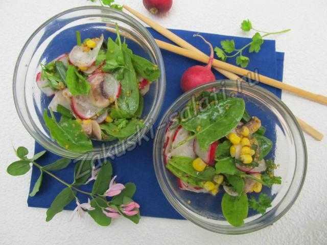 салат со щавелем и редисом