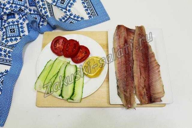 подготовленные овощи и селедка
