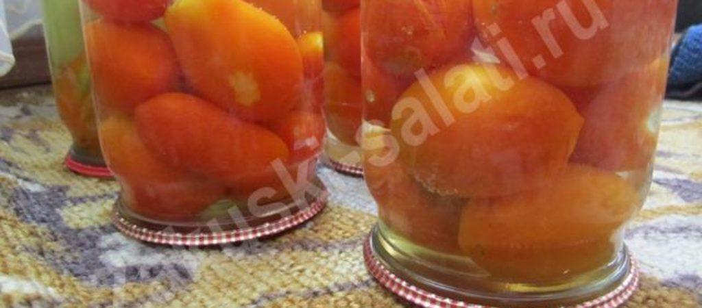 Вареные помидорки с уксусом на зиму
