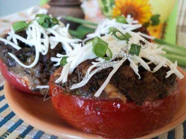 томаты с мясом