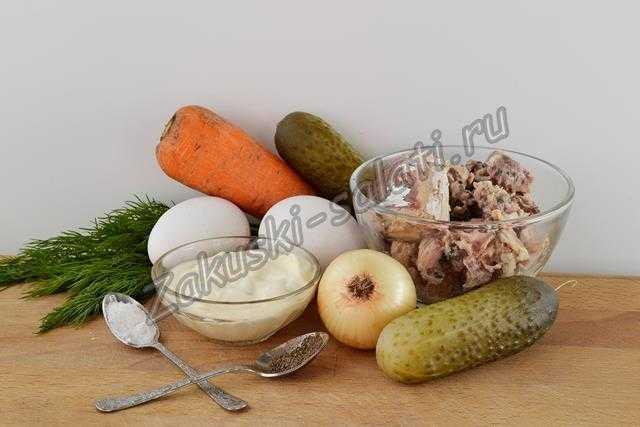 ингредиенты для салата Ромашка