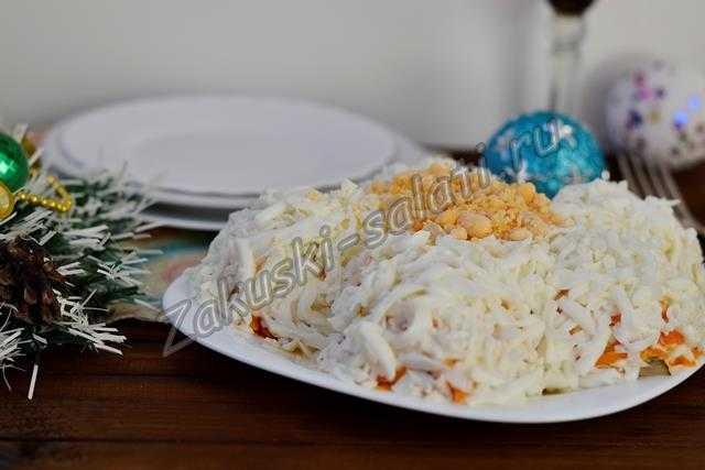 слоеный салат на праздник
