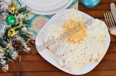 Салат на Новый год «Ромашка»