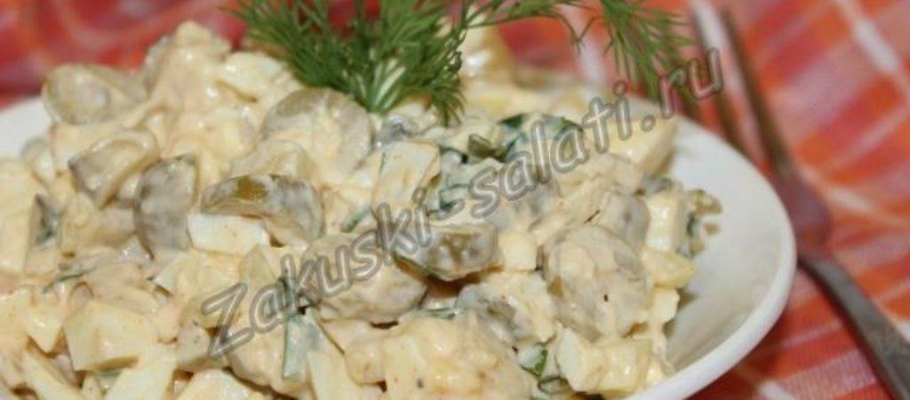 Салат из яиц с оливками и маринованным огурчиком